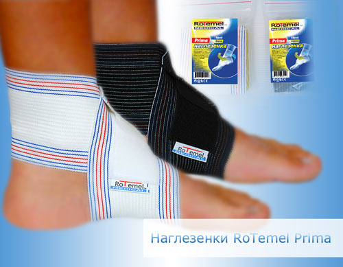 Ankle wraps Rotemel Prima
