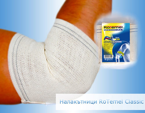 Elbow support Rotemel Classic