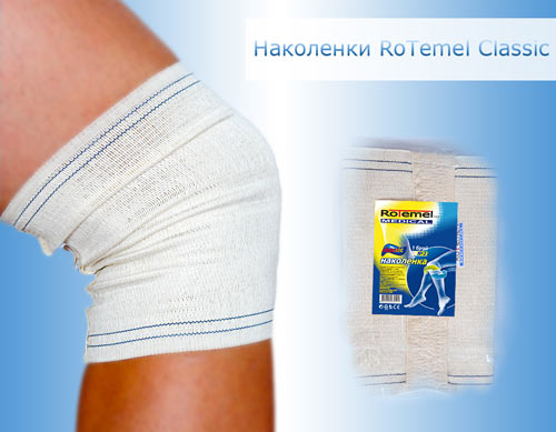 Knee band  Rotemel Classic